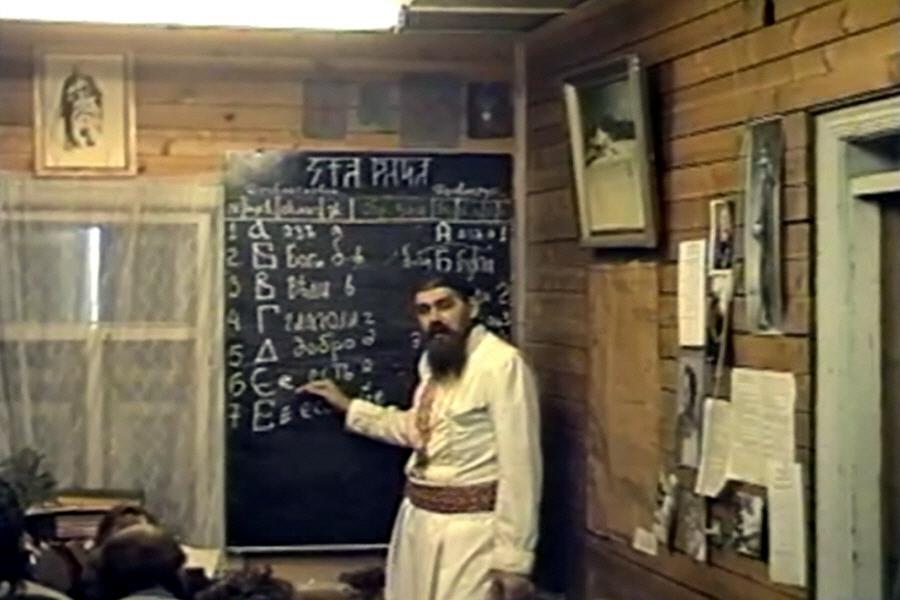 Глубинные образы и числовые значения сорока девяти древнерусских Буквиц