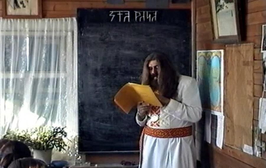 Зарождение иконописного движения у христиан