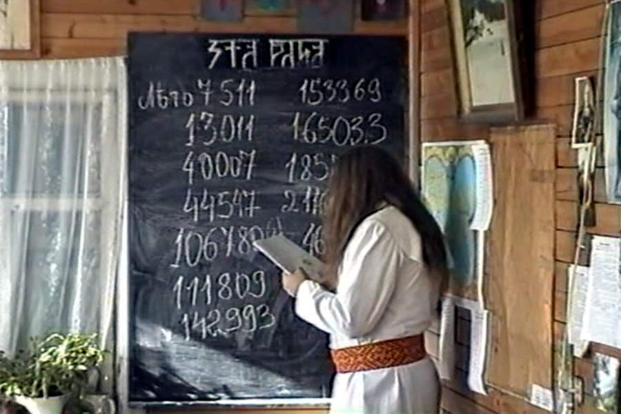 Какие летоисчисления до сих пор используются жрецами в древнерусской Церкви староверов