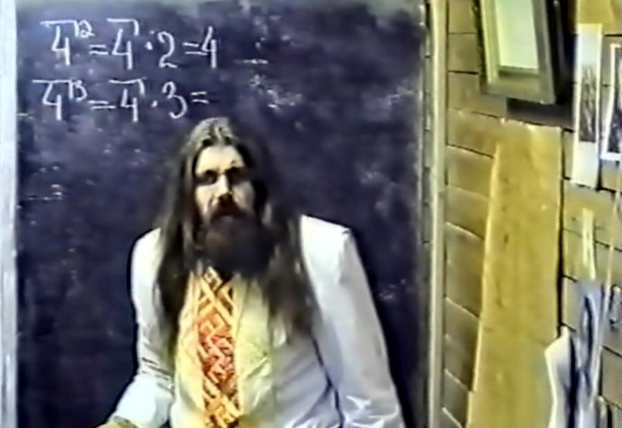 Как работает система пирамидального умножения