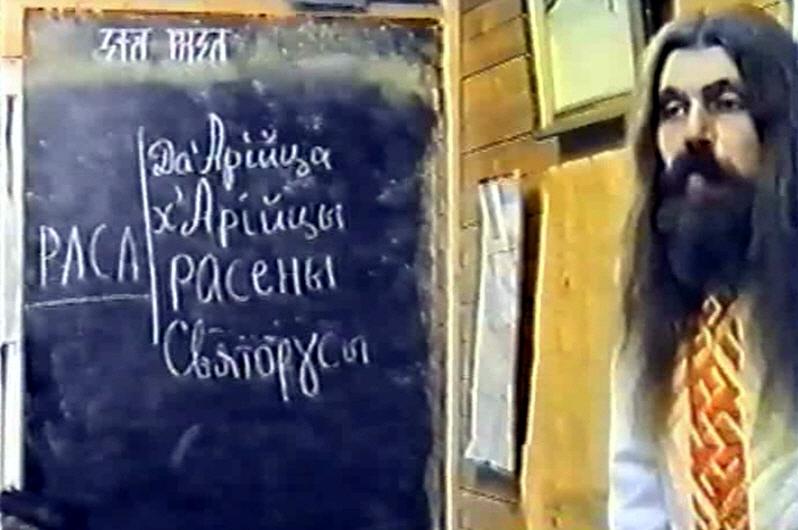 Как уничтожалась старая Вера ПервоПредков на Руси Асгардское Духовное Училище