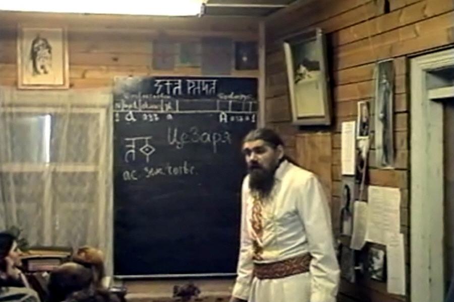 Любимое выражение Царя Ивана Васильевича Четвёртого Грозного Рюриковича
