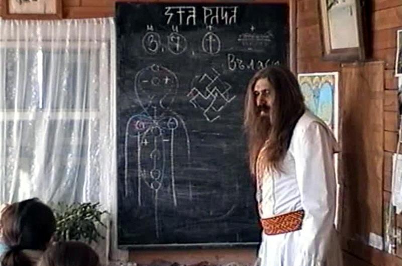 Миры Яви Нави Слави и Прави Асгардское Духовное Училище