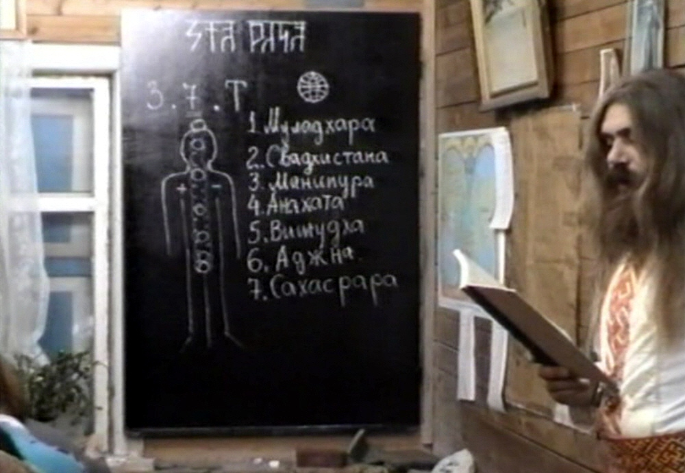 Названия и смыслы семи чакр в восточной системе