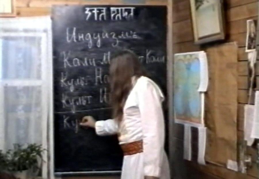 Негроидные народы дравиды и наги древнего Индостана