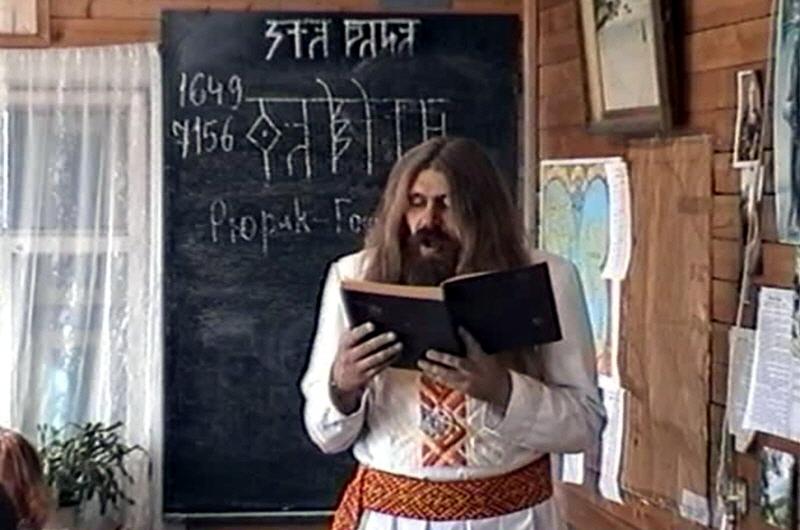 Соборное Уложение 1649 года лета 7156 Александр Хиневич