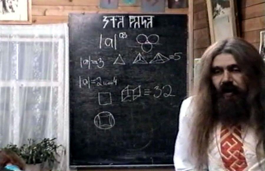 У кого украл Теорию Относительности господин Эйнштейн
