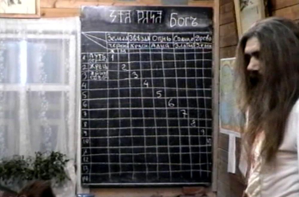 Шестнадцать годин Даарийского круголета ЧислоБога