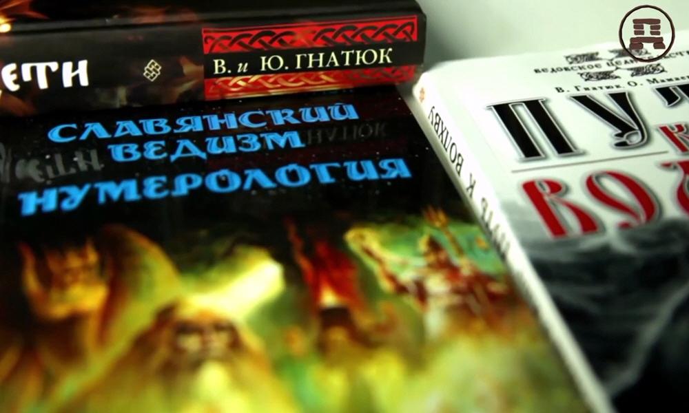 Магическое воздействие древнерусских сказок