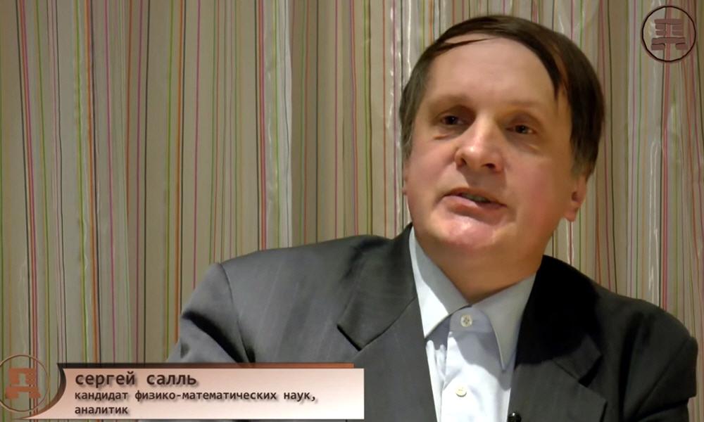 Сергей Салль - кандидат физико-математических наук