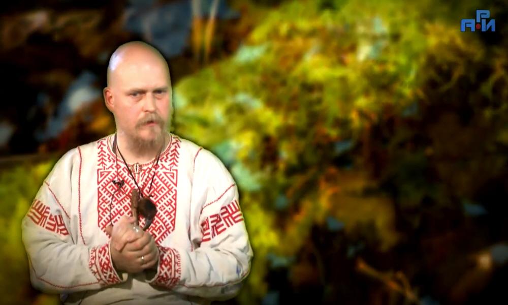 Что такое язычество Волхв Велеслав