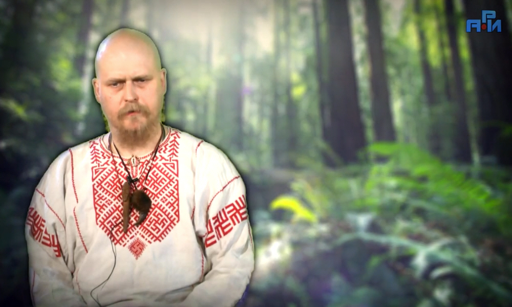 Велеслав Черкасов - верховода Русско-Славянской Родноверческой Общины Родолюбие