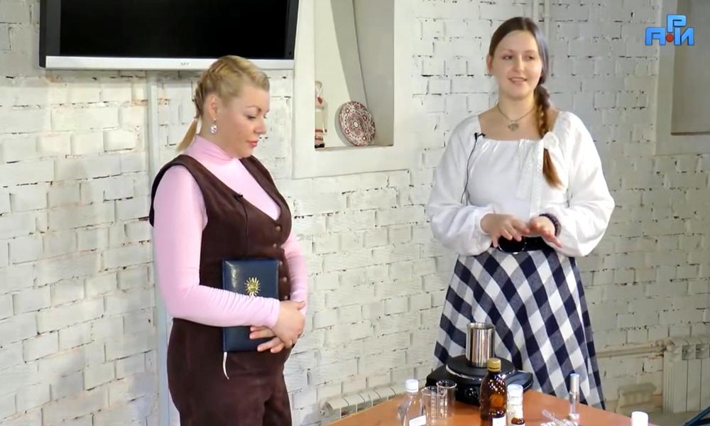 Принцип аюрведической косметики