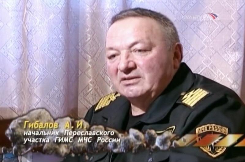 Александр Гибалов - начальник Переславского участка ГИМС МЧС России
