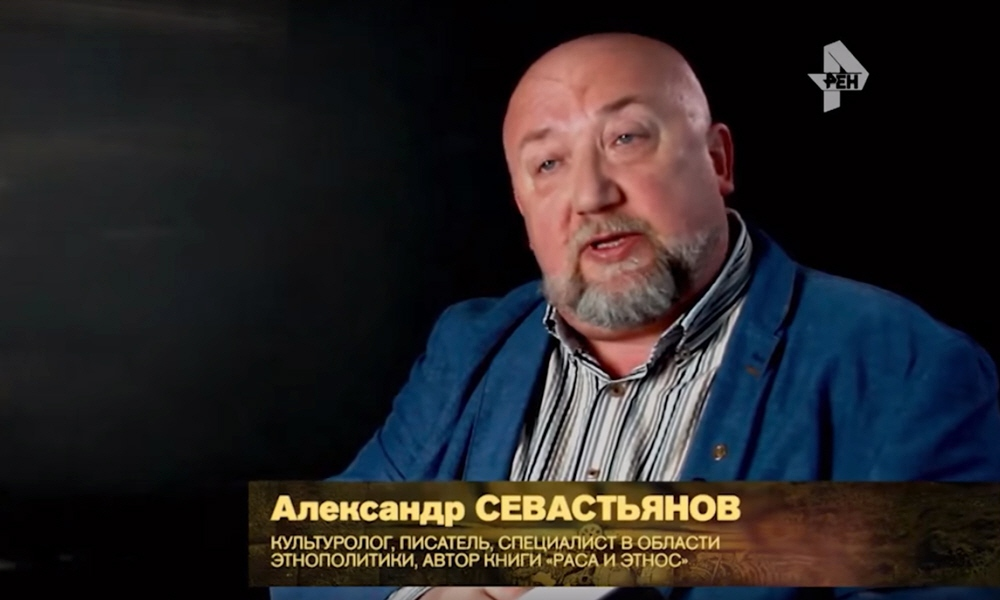 Александр Севастьянов - культуролог, писатель, этнополитолог, автор книги Раса и Этнос