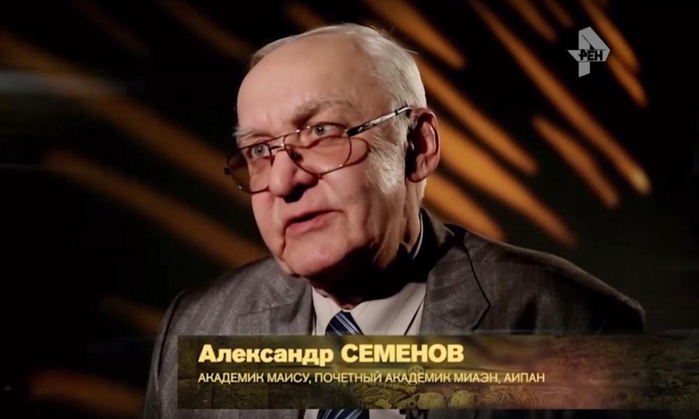 Александр Семёнов - академик МАИСУ МИАЭН и АИПАН
