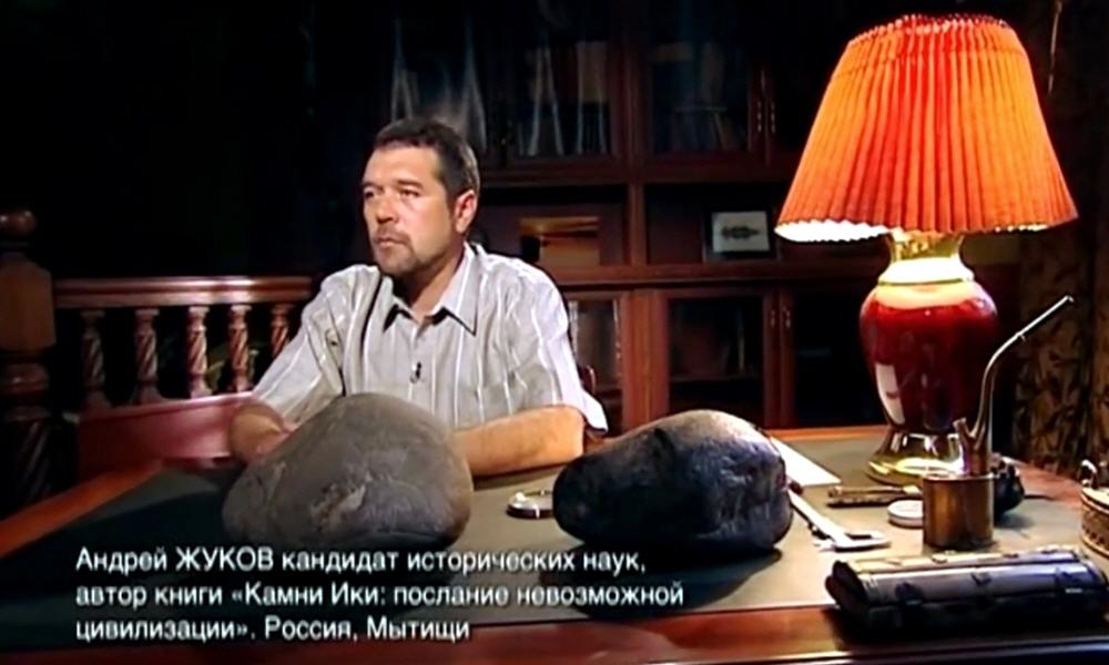Андрей Жуков - автор книги Камни Икки послание невозможной цивилизации