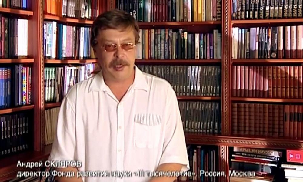 Андрей Скляров - профессиональный исследователь древних цивилизаций