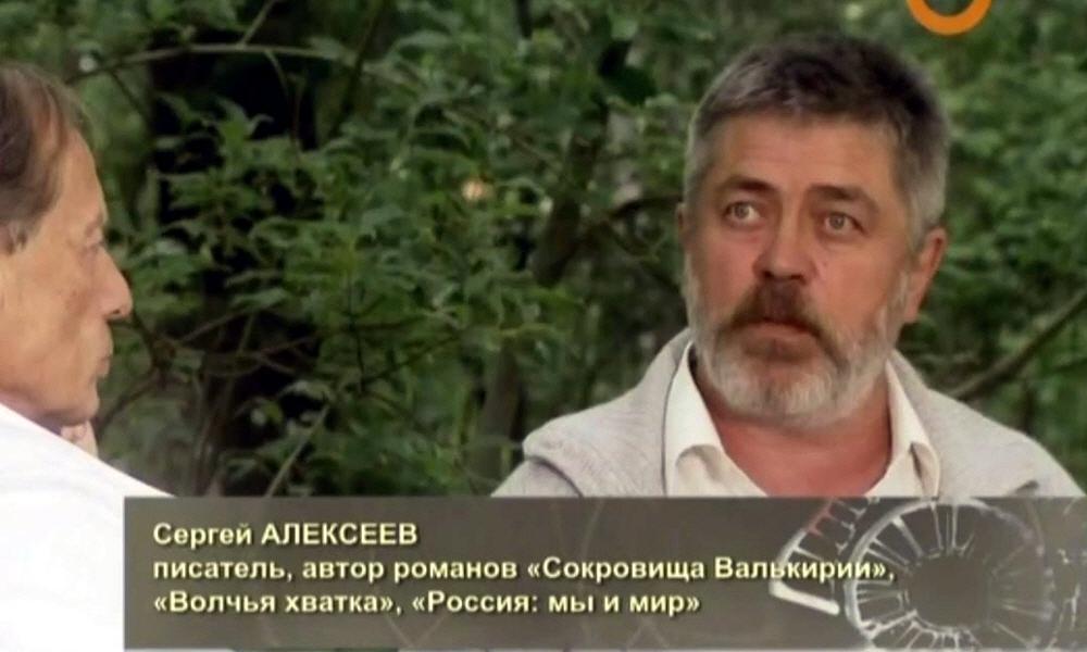 Сергей Алексеев известный русский писатель автор популярной серии книг Сокровища Валькирии путешественник археограф