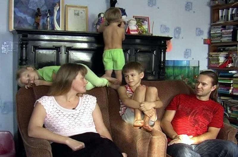Большая семья где много детей