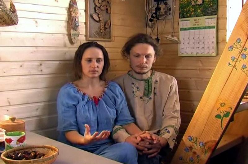 Виталий и Мария Дьяченко поселенцы родового поселения Милёнки Калужской области