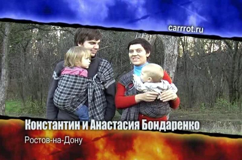 Константин и Анастасия Бондаренко владельцы интернет-магазина слингов