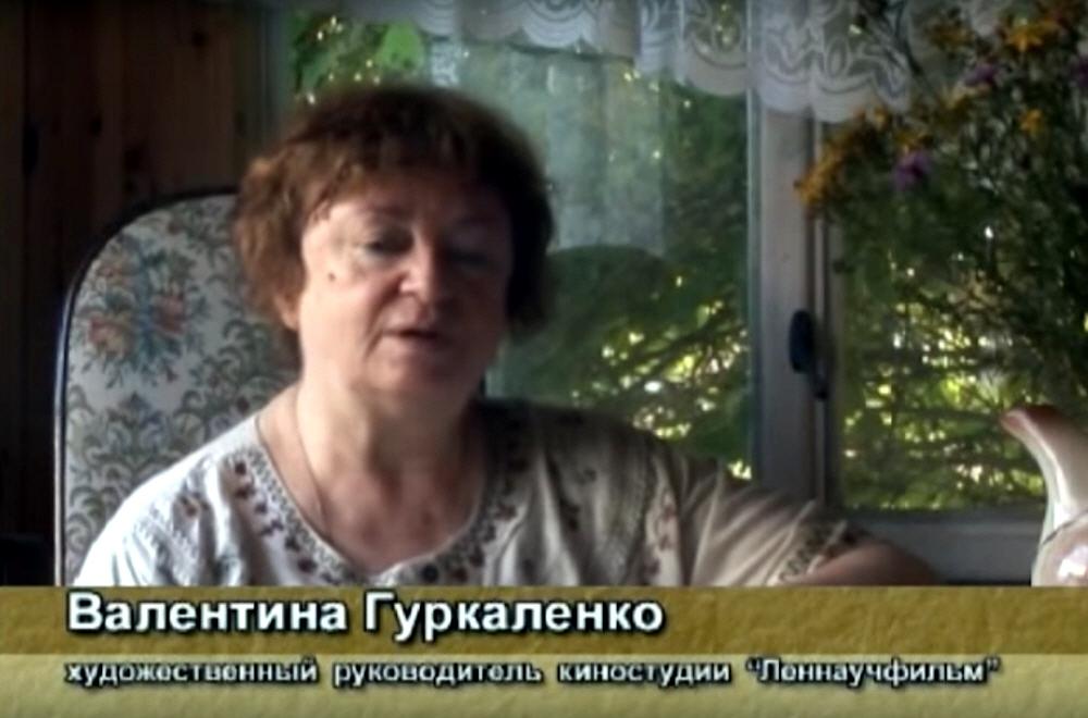 Валентина Гургаленко - художественный руководитель киностудии Леннаучфильм