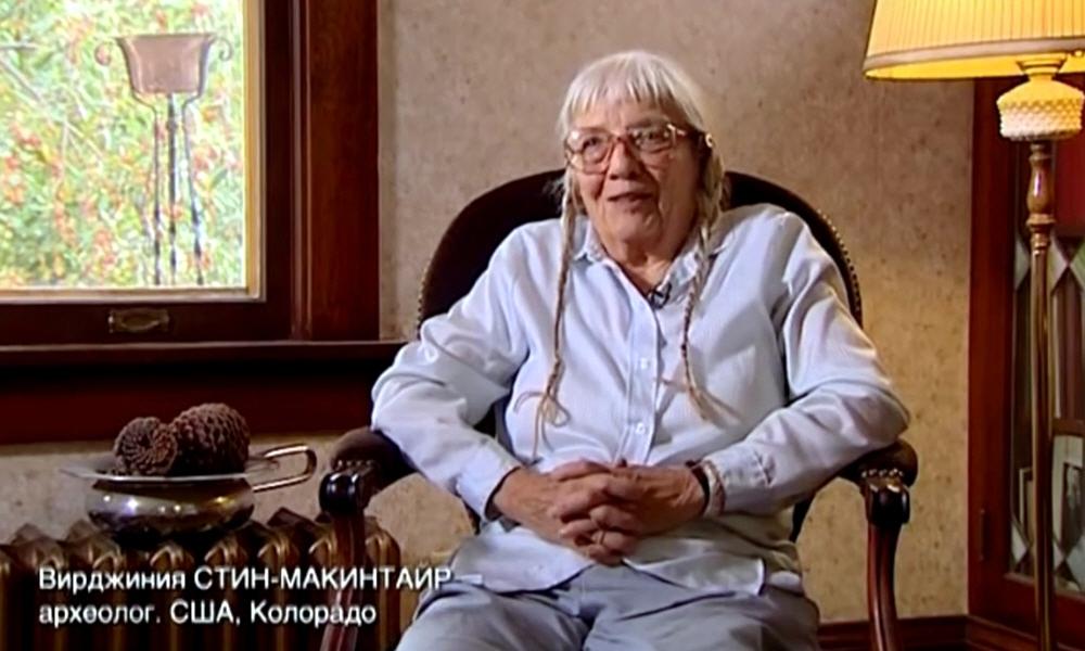 Вирджиния Стин-Макинтайр - американский археолог
