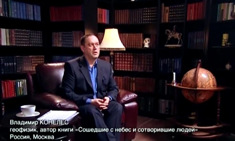 Владимир Конелес - геофизик и писатель