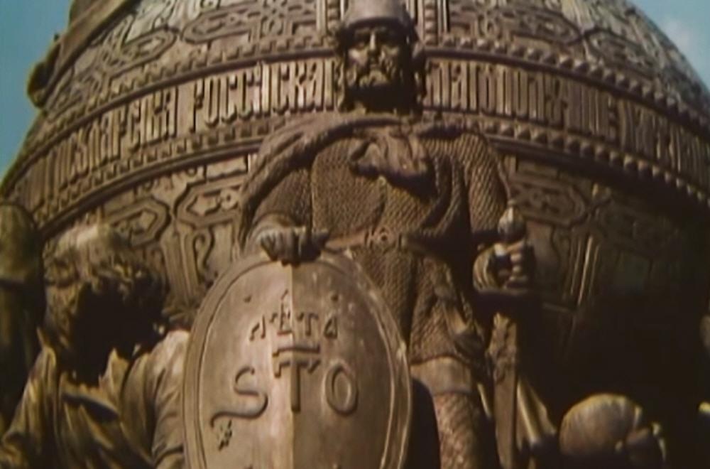 Древняя славянская история