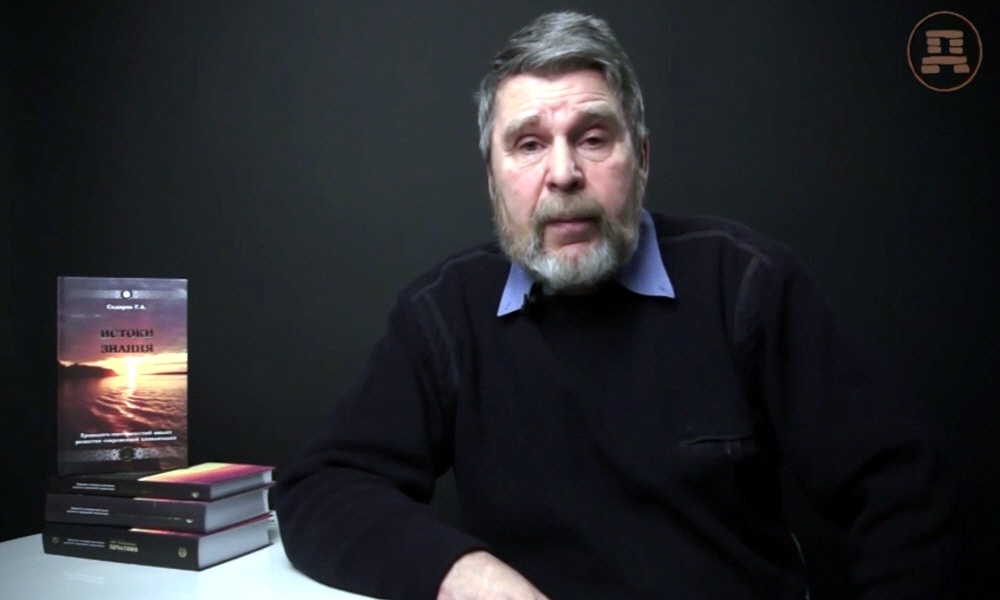 Рассказ об экспедиции писателя Георгия Сидорова в Горную Шорию