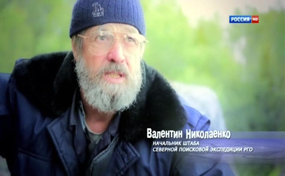 Валентин Николаенко - начальник штаба Северной Поисковой Экспедиции Русского Географического Общества