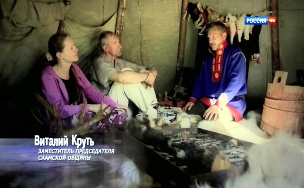 Виталий Круть - заместитель председателя Саамской общины