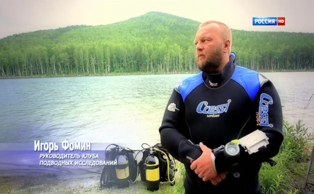 Игорь Фомин - руководитель клуба подводных исследований