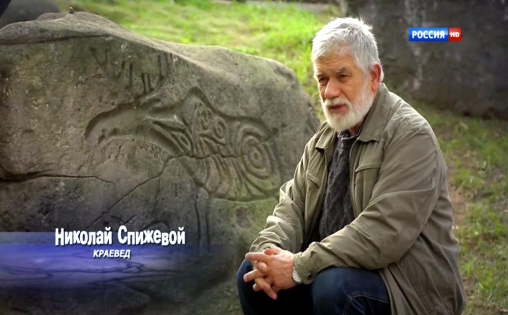 Николай Спижевой - краевед