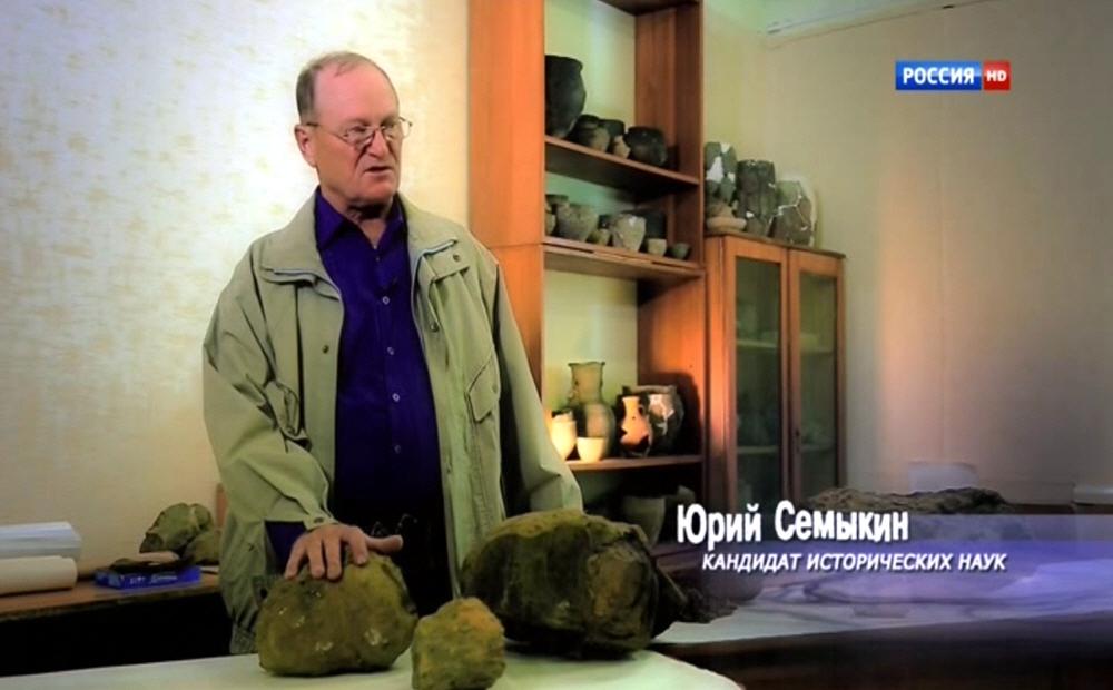 Юрий Семыкин - кандидат исторических наук