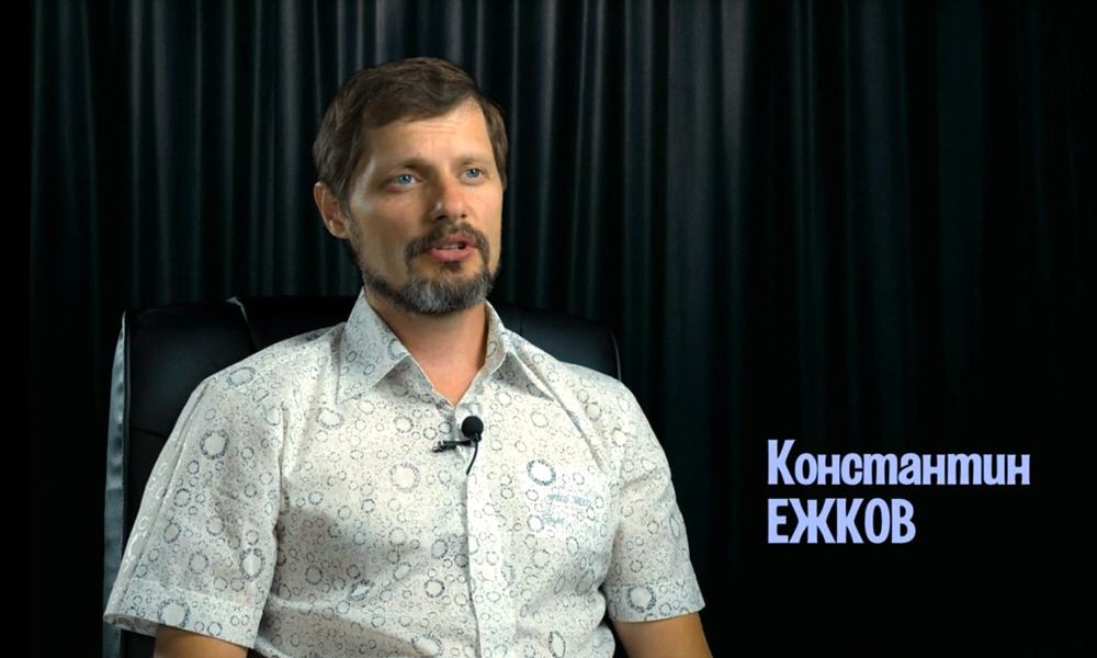 Константин Ежков - художественный руководитель студии Исторического Трюка КОЛОВРАТ