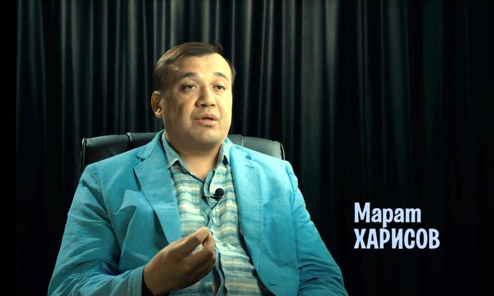 Марат Харисов - экономист нового типа, специалист по копному праву и потребительским обществам