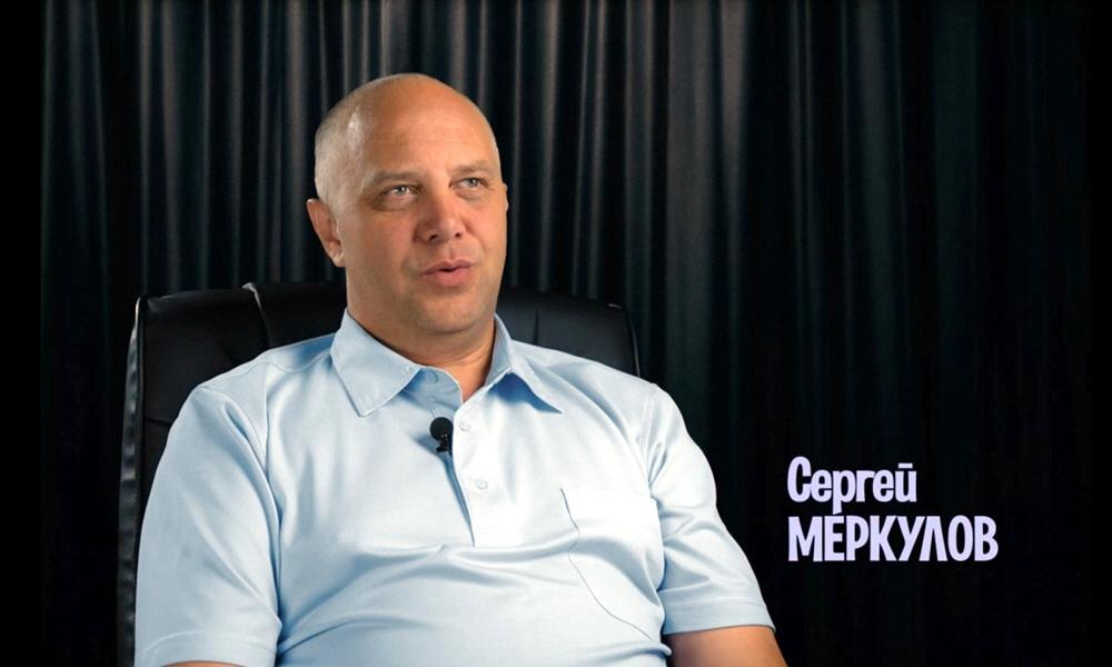 Сергей Меркулов - автор идеи создания закрытого жилого комплекса клубного типа КНЯЗЬГАРД