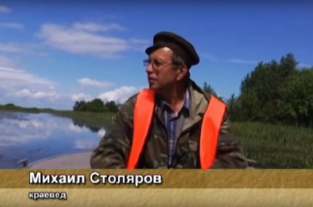 Михаил Столяров - краевед