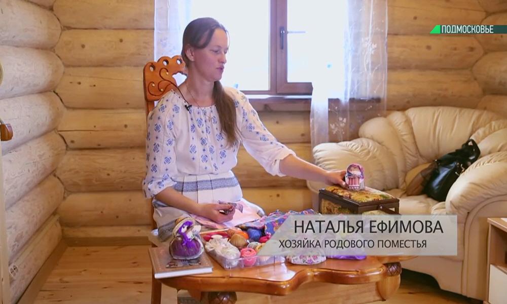 Наталья Ефимова любимое рукоделие