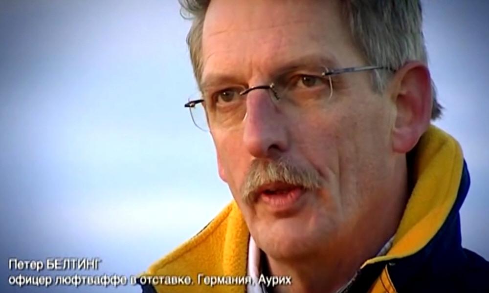 Петер Белтинг - офицер люфтваффе в отставке