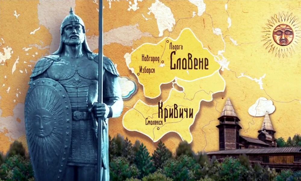 Роль Смоленска в становлении великого славянского государства