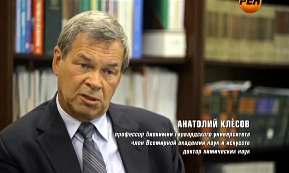 Анатолий Клёсов - профессор биохимии Гарвардского Университета, член Всемирной Академии Наук и Искусств