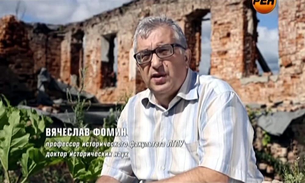 Вячеслав Фомин - профессор исторического факультета ЛГПУ, доктор исторических наук