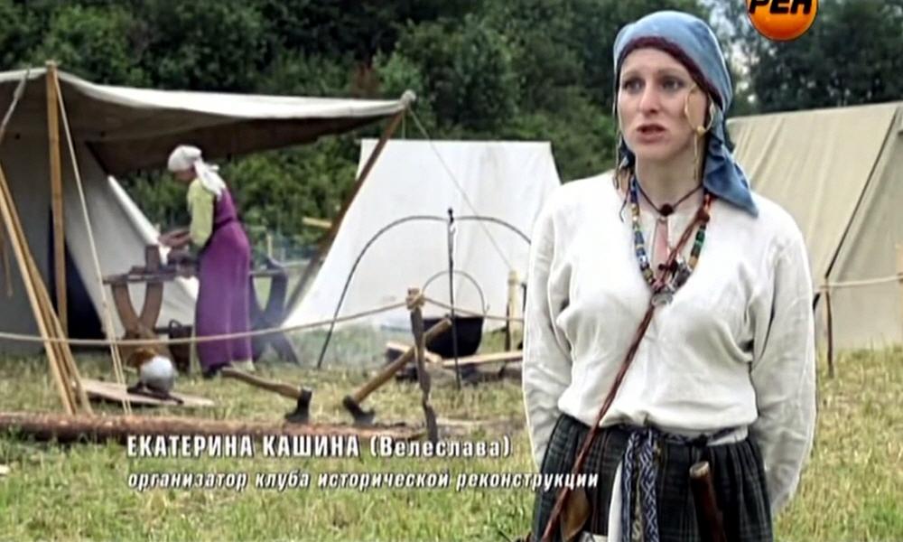 Екатерина Кашина - организатор клуба исторической реконструкции