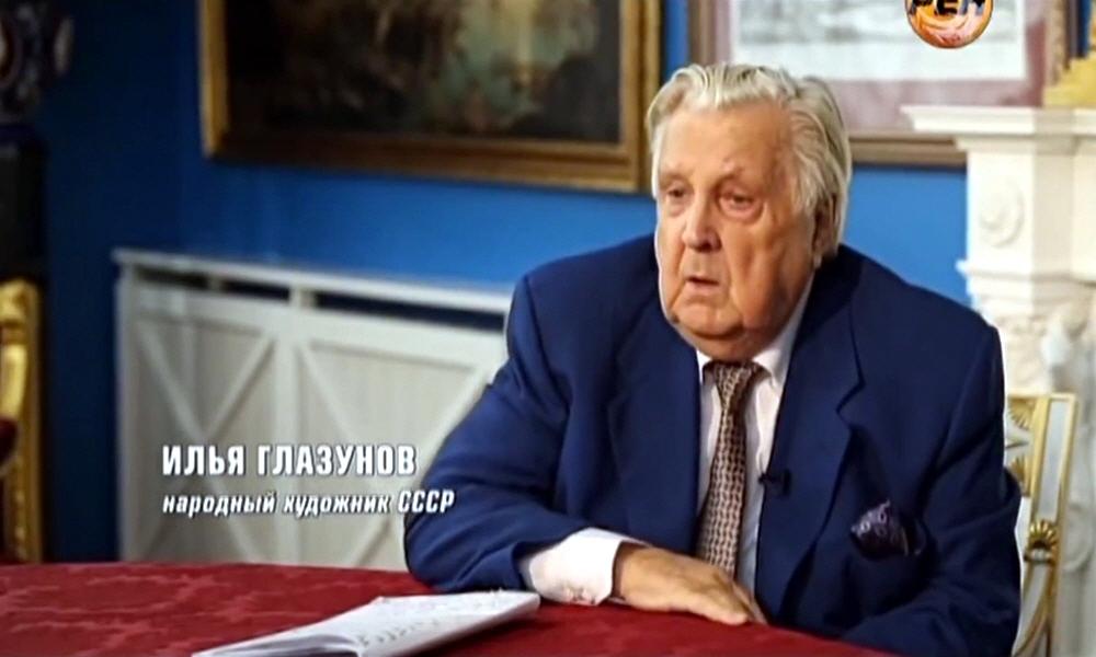 Илья Глазунов - народный художник СССР