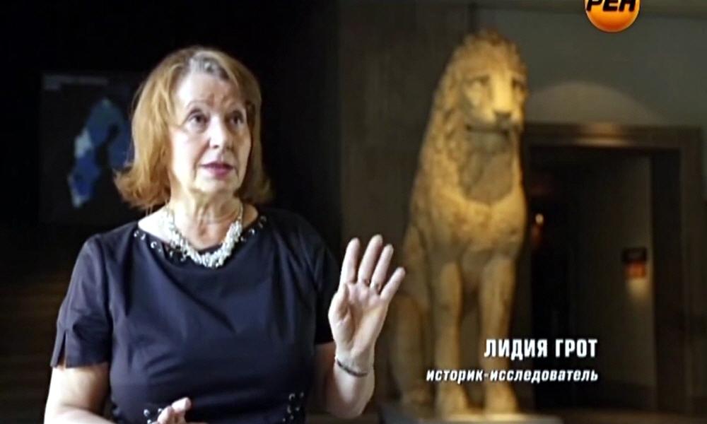 Лидия Грот - кандидат исторических наук, историк-исследователь, научный сотрудник Института Востоковедения АН СССР
