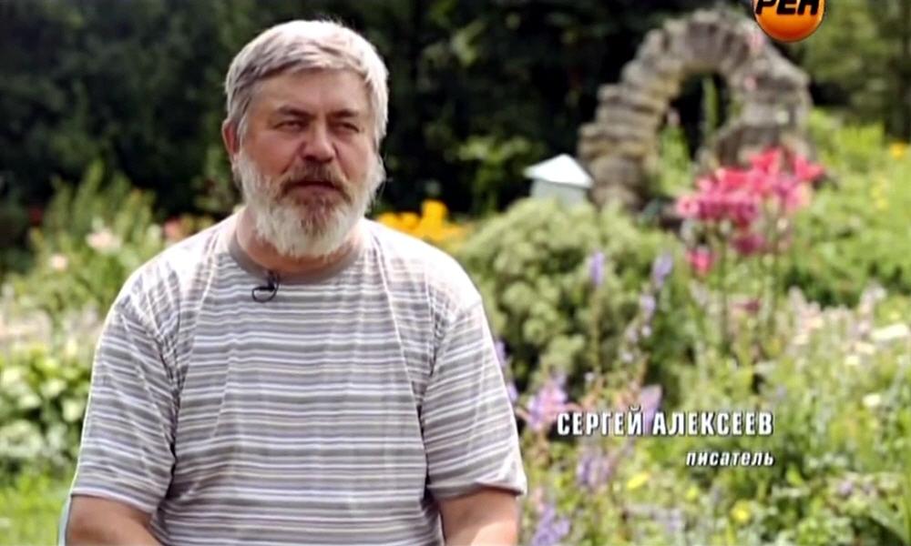 Сергей Алексеев - писатель