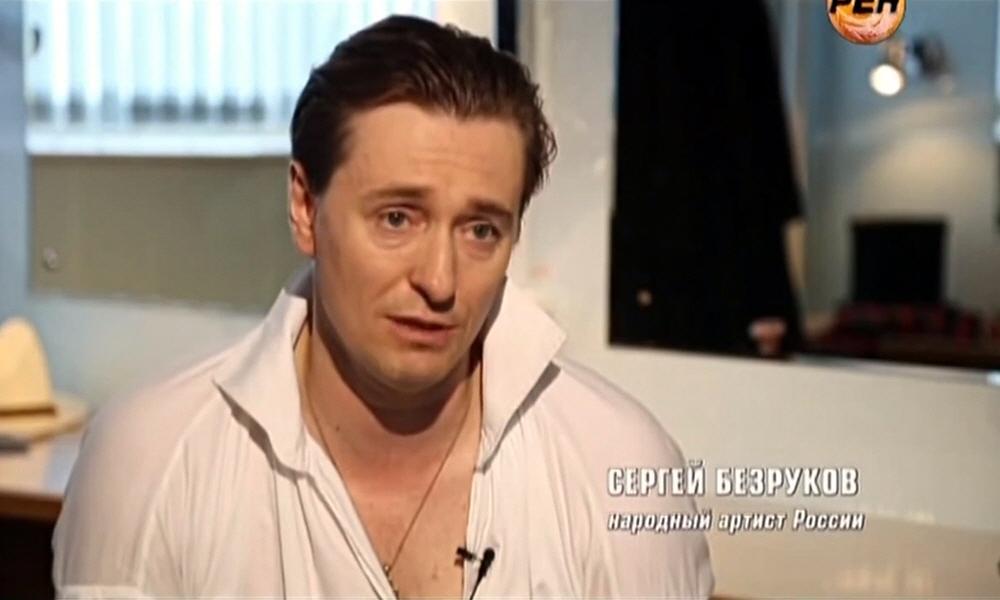 Сергей Безруков - народный артист России